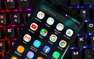 Как поменять, увеличить или уменьшить иконки на смартфонах Xiaomi