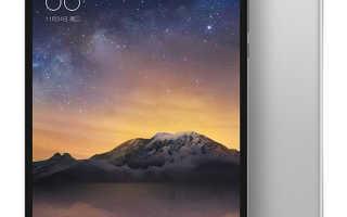 Обзор планшета Xiaomi mipad 2 и его характеристики