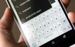Как настроить и поменять клавиатуру на Xiaomi — все функции и возможности