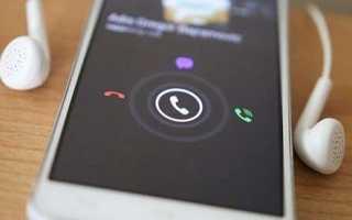 Телефон сам отвечает на звонки — что делать?