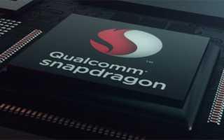 Как узнать, какой процессор на телефоне Xiaomi?