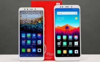 Описание телефона Xiaomi redmi 5 plus