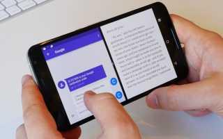 Разделение экрана на устройствах Xiaomi — как включить и отключить режим