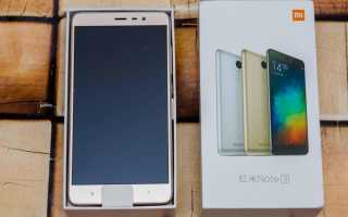 Как прошить Xiaomi redmi note 3 pro