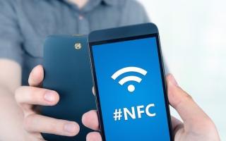 Функция NFC на смартфонах Xiaomi и предназначение