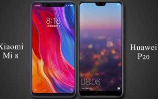 Сравнение смартфонов Xiaomi Mi8 и Huawei P20