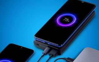 Быстрая зарядка для Xiaomi — что это и как она работает?