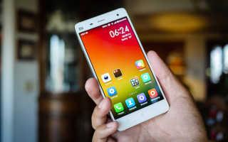 Управление одной рукой на Xiaomi — как включить функцию?