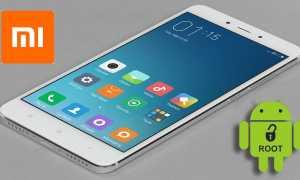 Получение рут прав  на Xiaomi Redmi Note 4 и 4x