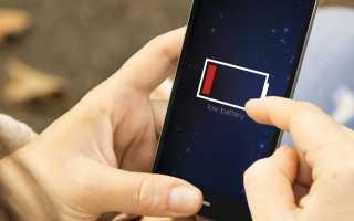 По каким причинам смартфон Xiaomi не заряжается