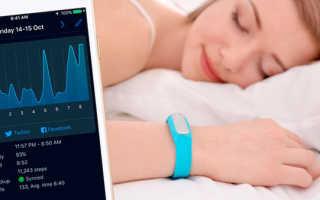 Как фитнес-браслет Xiaomi определяет фазы сна?