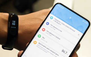 Лучшие приложения для Mi Band 3 на Android и iPhone