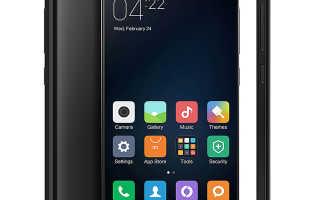 Функция «скрытое приложение» — как спрятать данные на смартфоне Xiaomi?