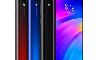 Описание телефона Xiaomi redmi 7