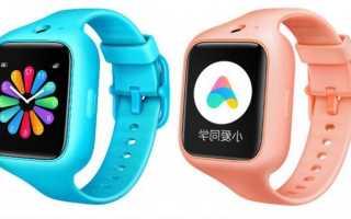Умные часы Xiaomi для детей Mi Bunny