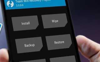 Откат прошивки на смартфоне Xiaomi — пошаговая инструкция