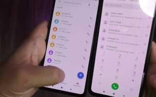 Как отключить запись звонков на Xiaomi?