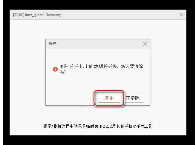 Выполните предварительную очистку данных с помощью кнопки 3