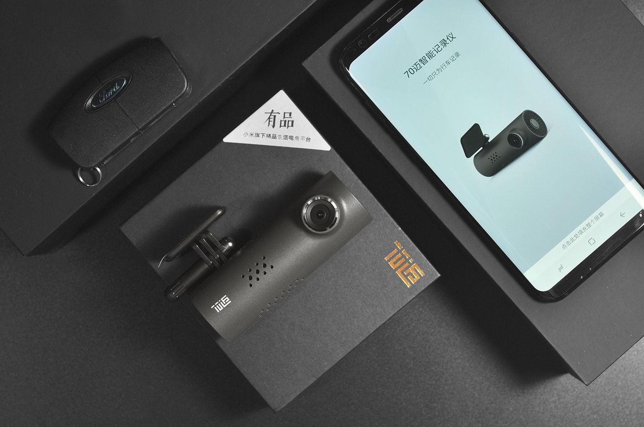 Аппаратом можно управлять при помощи мобильного приложения
