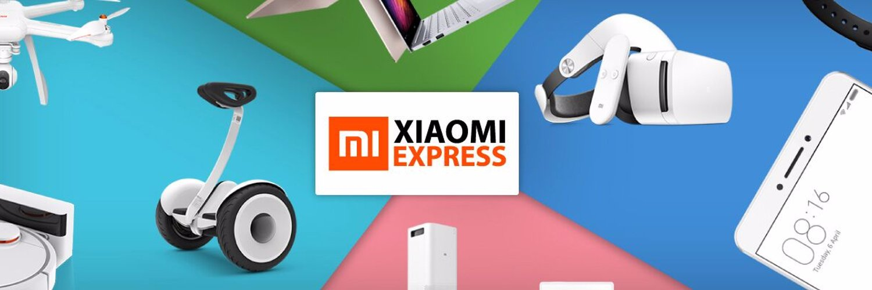 Xiaomi Фотосклад