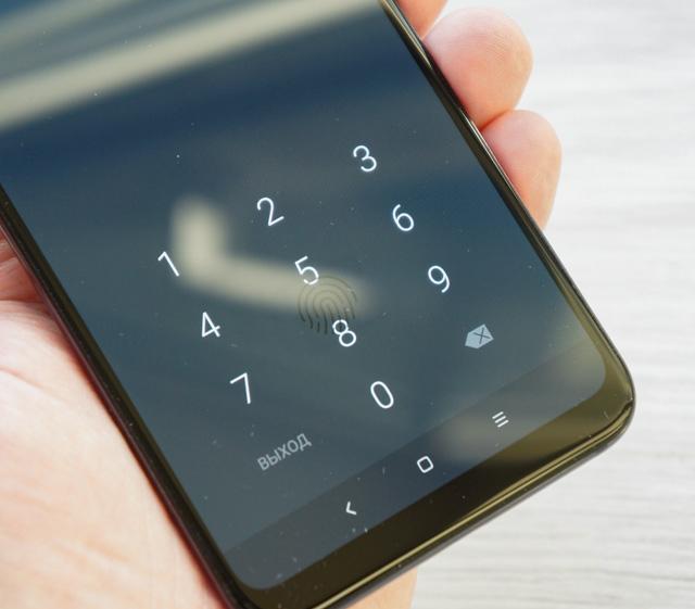 Сканер отпечатка пальца вынесен прямо на экран