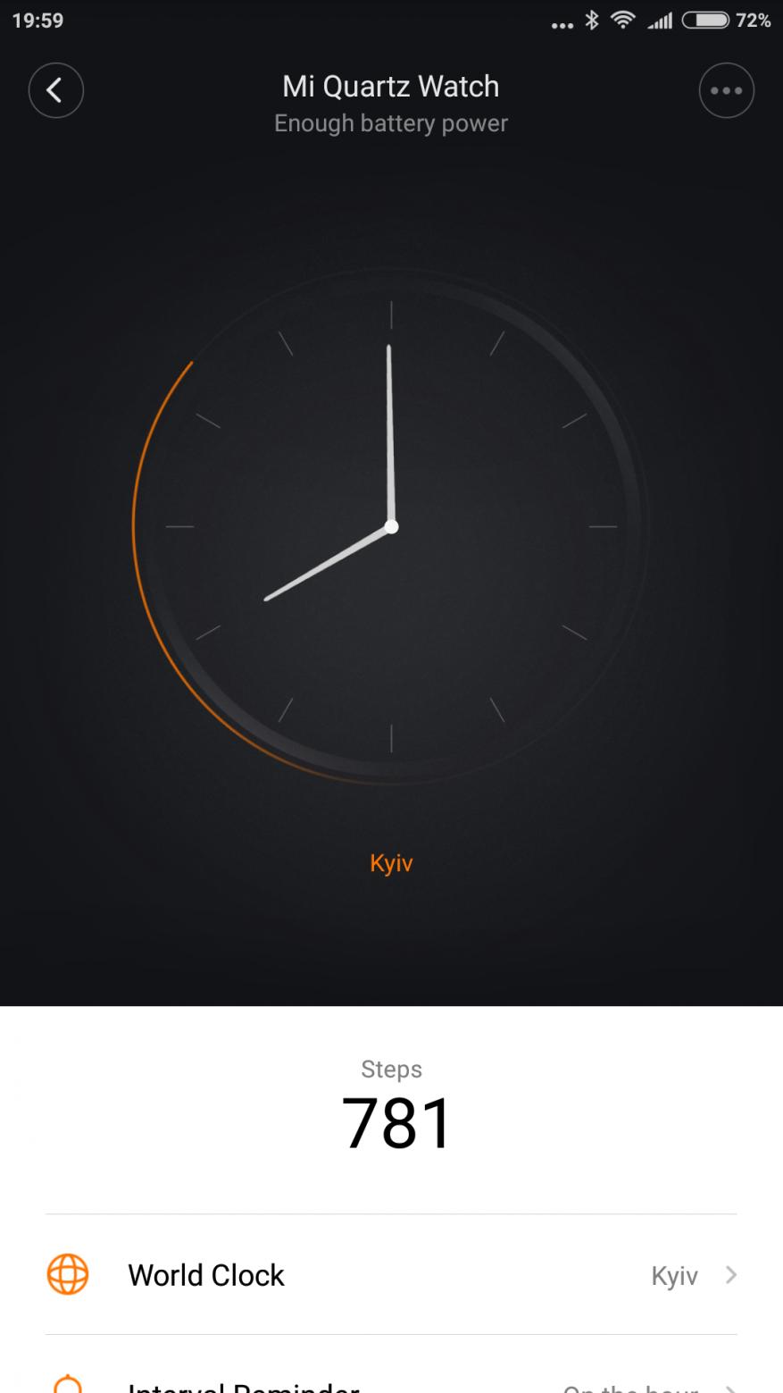 Часы синхронизируются с приложением на телефон