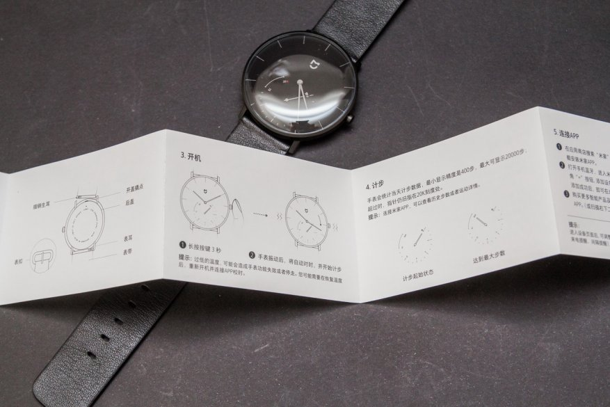 В комплекте также идет инструкция на китайском