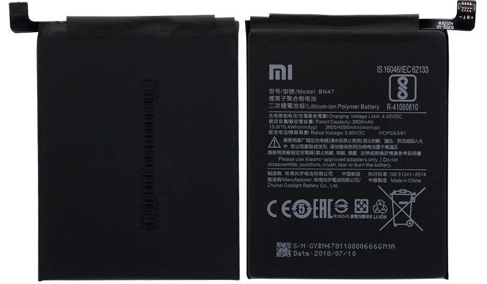 Батарея Xiaomi mi A2 Lite