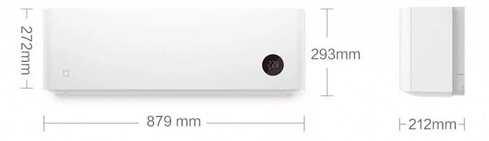 Размеры Xiaomi Mijia Internet Air Conditioner