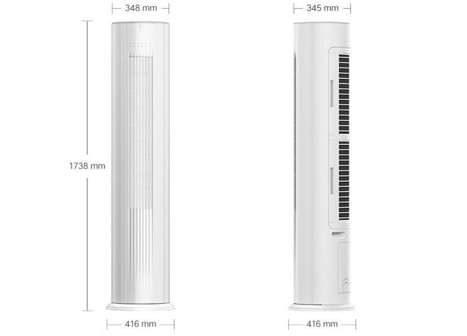 Габариты Xiaomi Mijia Internet Vertical Air Conditioner C1