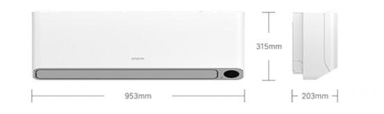 Габариты Xiaomi SmartMi Zhimi Full DC Inverter Air Conditioner