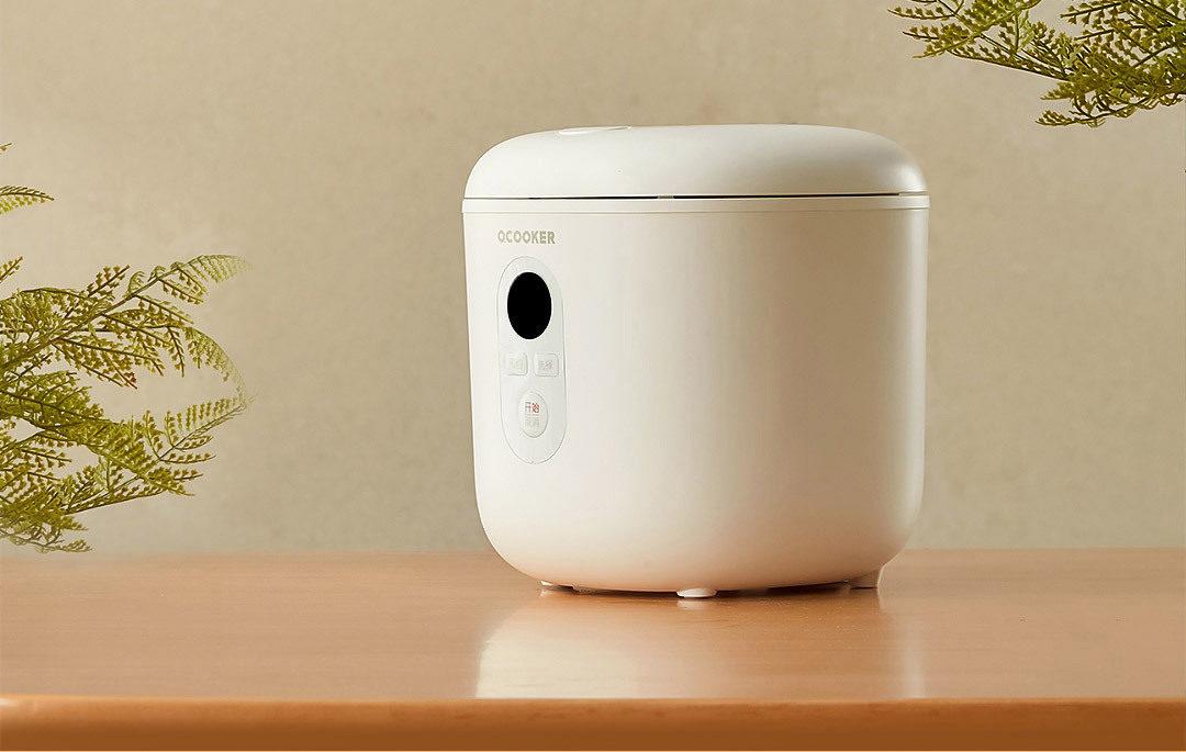 Qcooker Circling Kitchen Mini Rice Cooker
