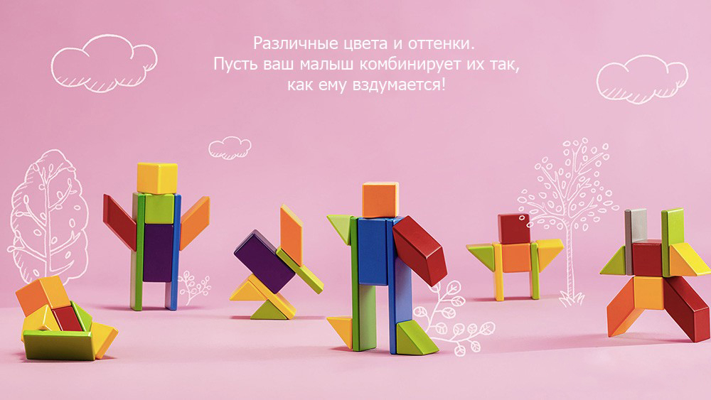 Mitu Magnetic Building Block