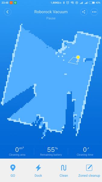 В приложении показано как робот выстраивает модель помещения