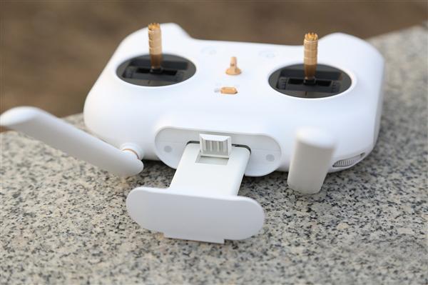 Пульт для дрона