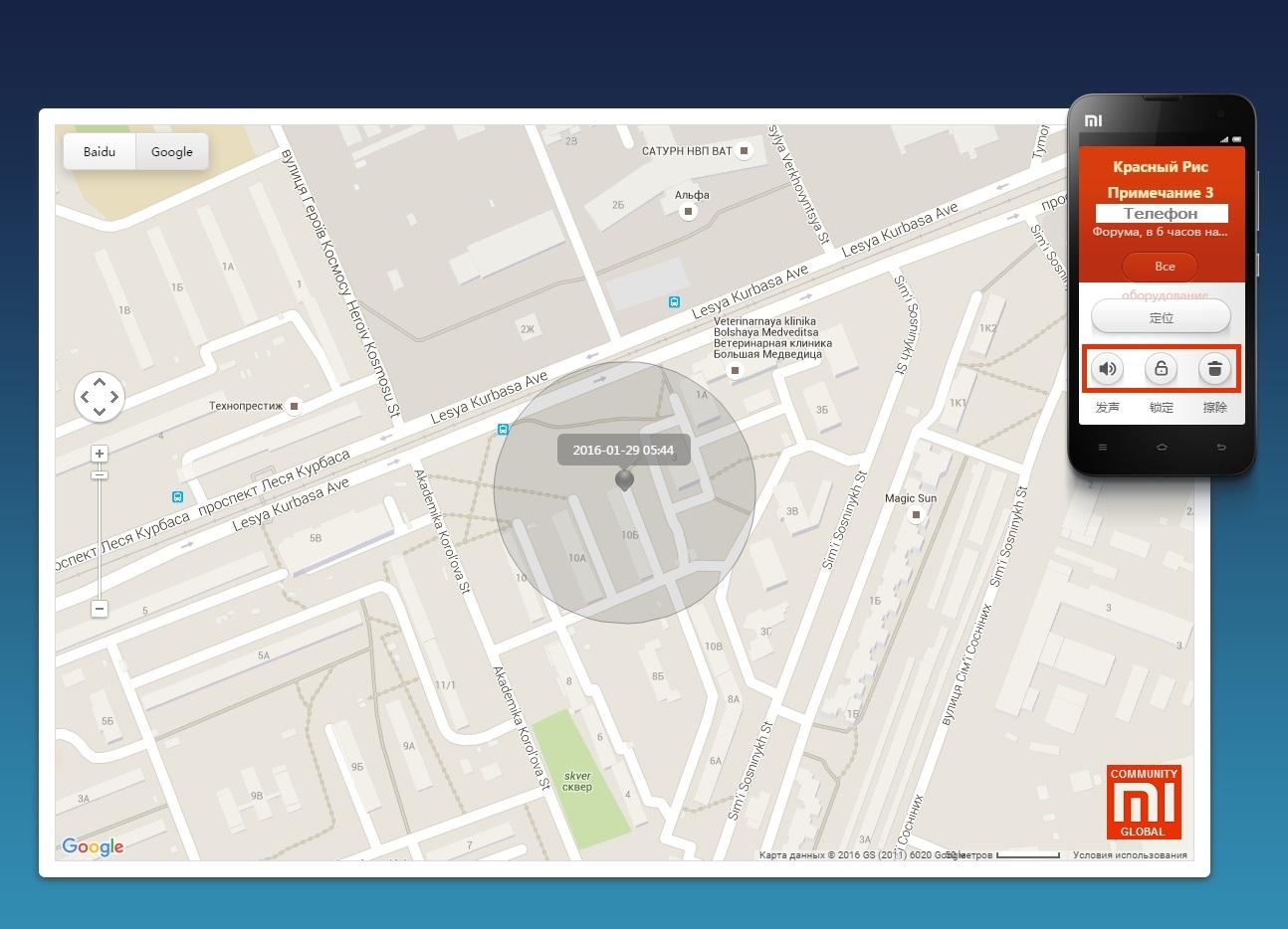 Google-карта