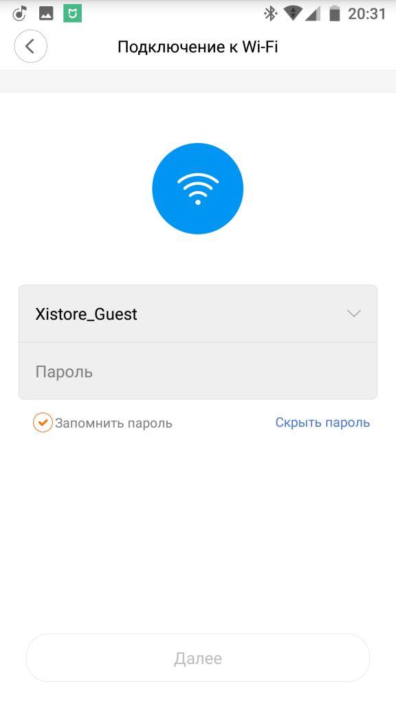 Логин и пароль от Wi-Fi