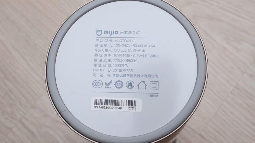 На нижней стороне светильника указаны его технические характеристики