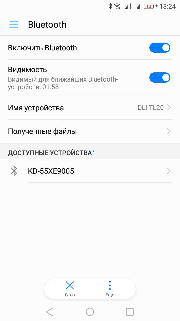 Выключить устройства Bluetooth на телефоне