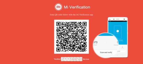 Программа Mi Verification