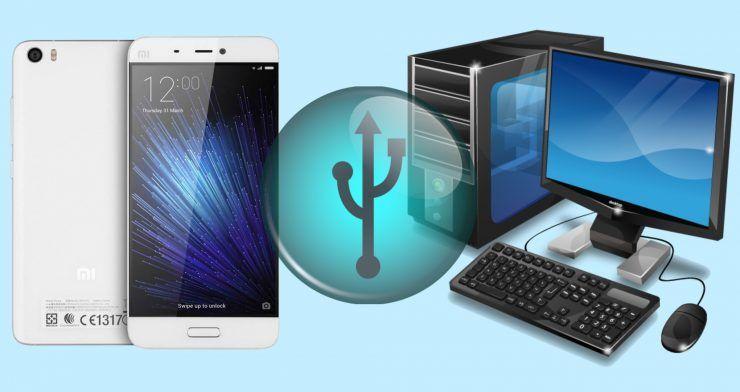 3 шаг - подключение смартфона к ПК
