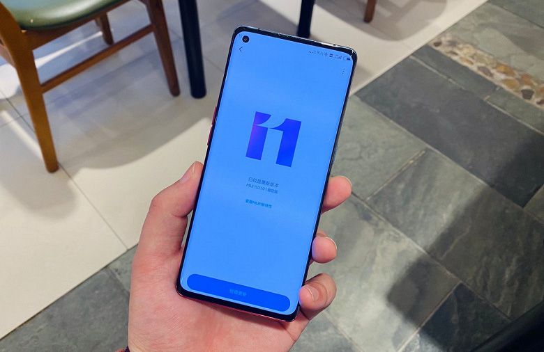 Настройка 4G на смартфонах Сяоми