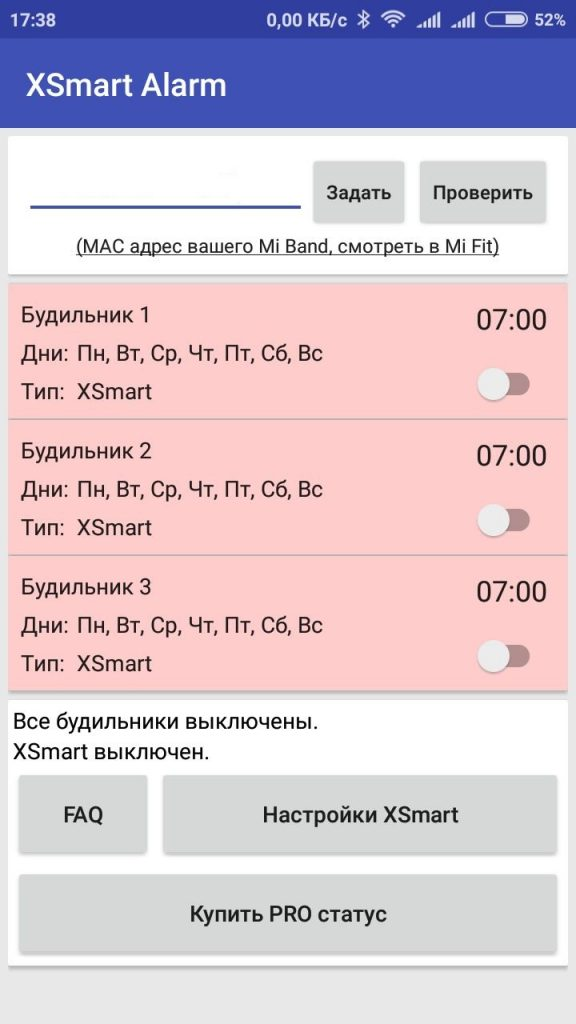 Xsmart Alarm