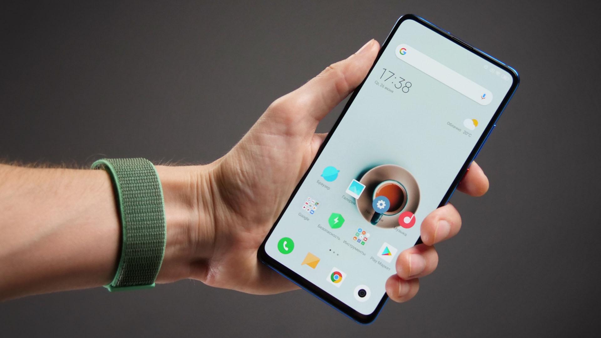 Блокировка загрузчика Xiaomi - как это сделать?