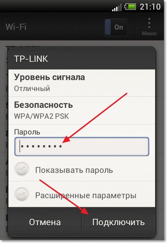 Плей Маркет не работает через Wi-Fi - почему и что делать?