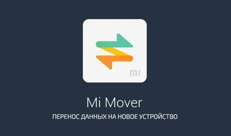 Mi Mover