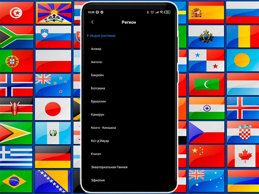 Как сменить регион на Xiaomi