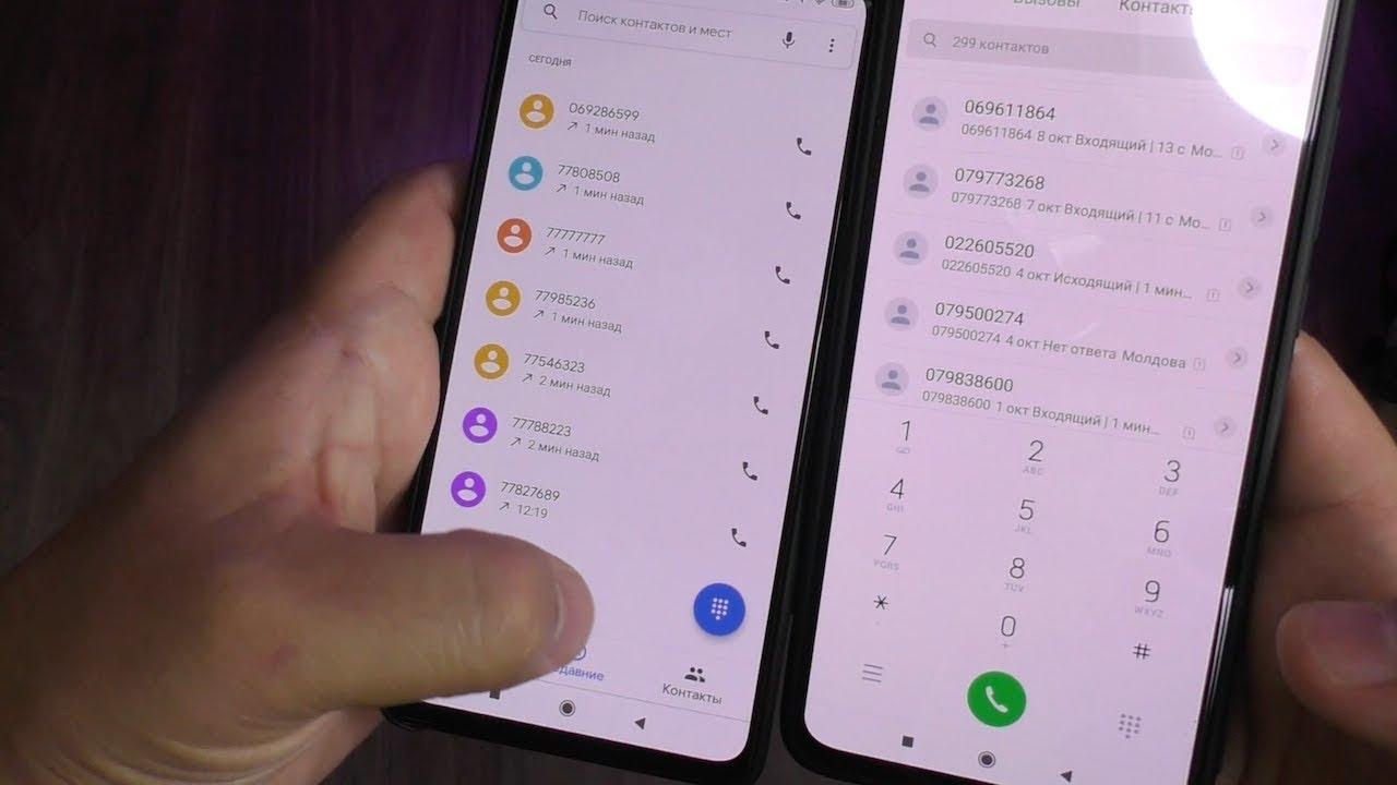 Запись телефонныз разговоров на Xiaomi